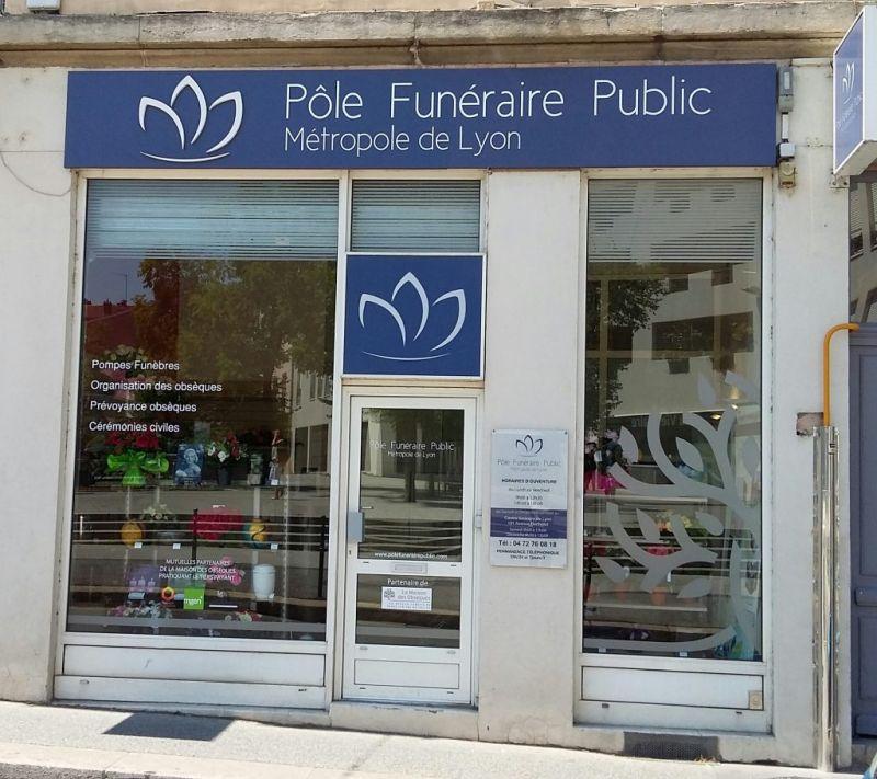 Photo Pôle Funéraire Public de la Métropole de Lyon