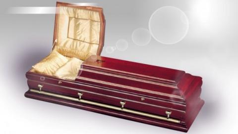 Cercueil chambord luxe